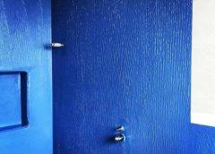 Гидроизоляция: Ванная комната